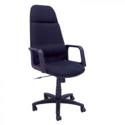 Silla gerencial ergonomica MARCA ABM